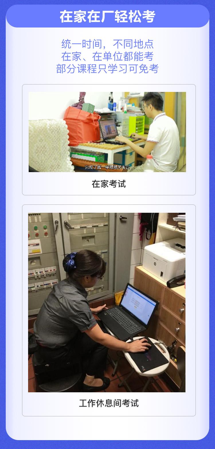 连锁经营V1_连锁经营V1-07.jpg